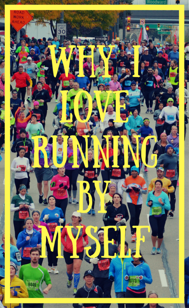Running with Others