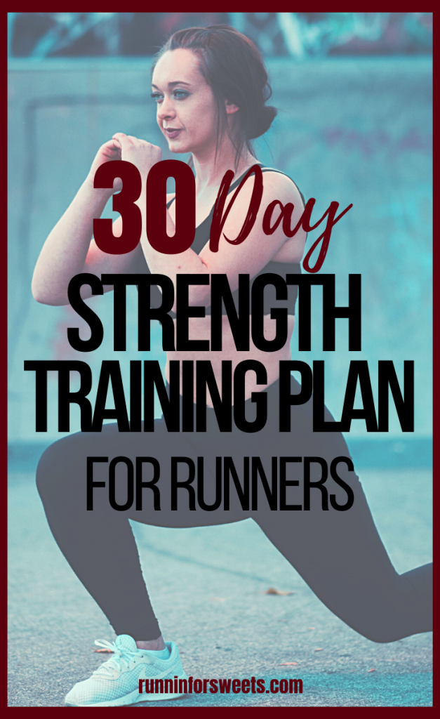 Download this 30 Day Strength Training Plan for Runners! This free program requires no equipment, with daily strength exercises to be completed at home in less than 10 minutes. Build full body strength to stay strong and powerful with this 30 day schedule. #strengthtraining #strengthworkout #strengthprogram