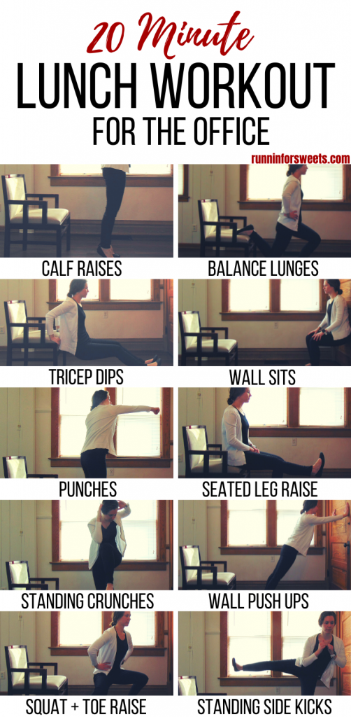 This 15 Minute Lunchtime Workout provides full body strength without making you sweat. The moves are discreet enough to complete on your lunch break and no equipment is needed. Try this office workout at lunch to break up the day!