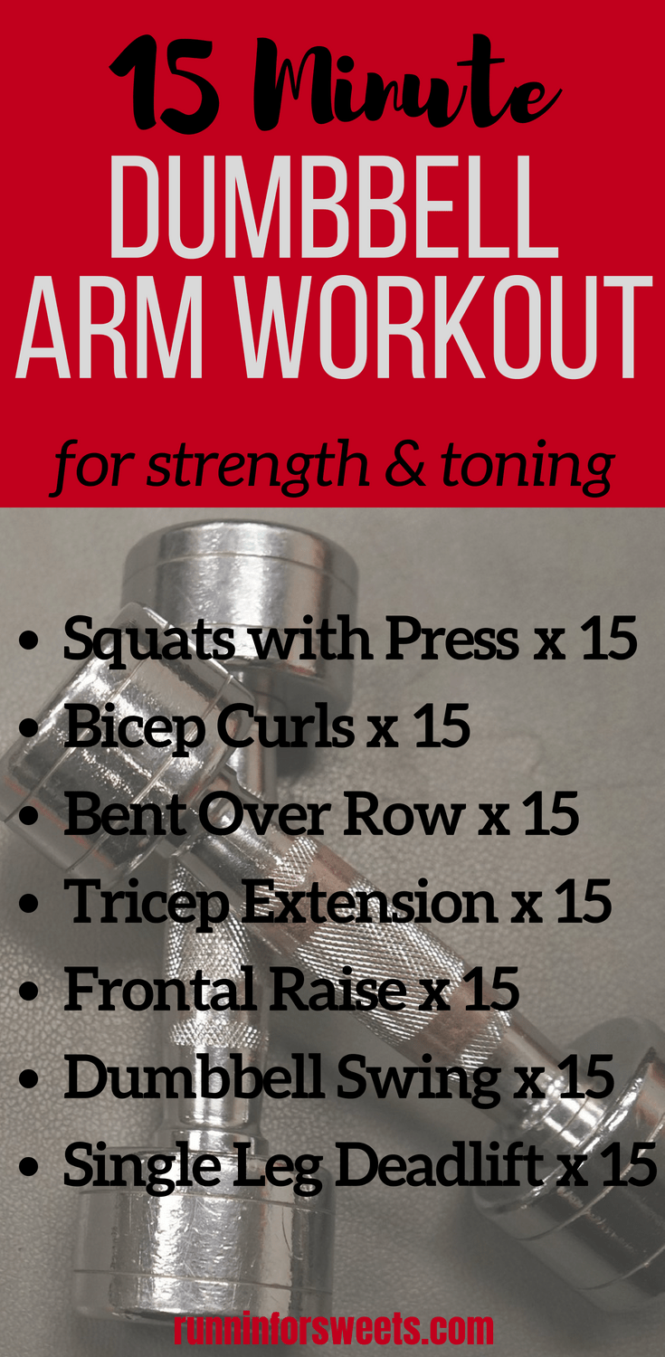 This at home dumbbell workout for arms is the best upper body strength training routine. Tone your arms and add muscle with these simple arm exercises. In just 15 minutes, this arm workout with dumbbells will help you feel the burn at home. Perfect for women and beginners looking to tone their arms in a short amount of time. #armworkout #armexercises #dumbbellworkout #dumbbellexercises #freeweights