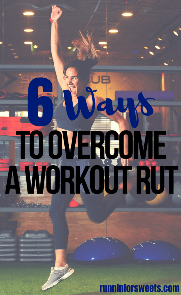 When you're stuck in a workout rut, it can be tough to find any sort of fitness motivation. Luckily, these 6 strategies will help you quickly break out of that fitness rut! Checkout these exercise tips to maintain your healthy lifestyle and enjoy working out again. #workoutrut #fitnessrut #workoutmotivation #fitnessmotivation
