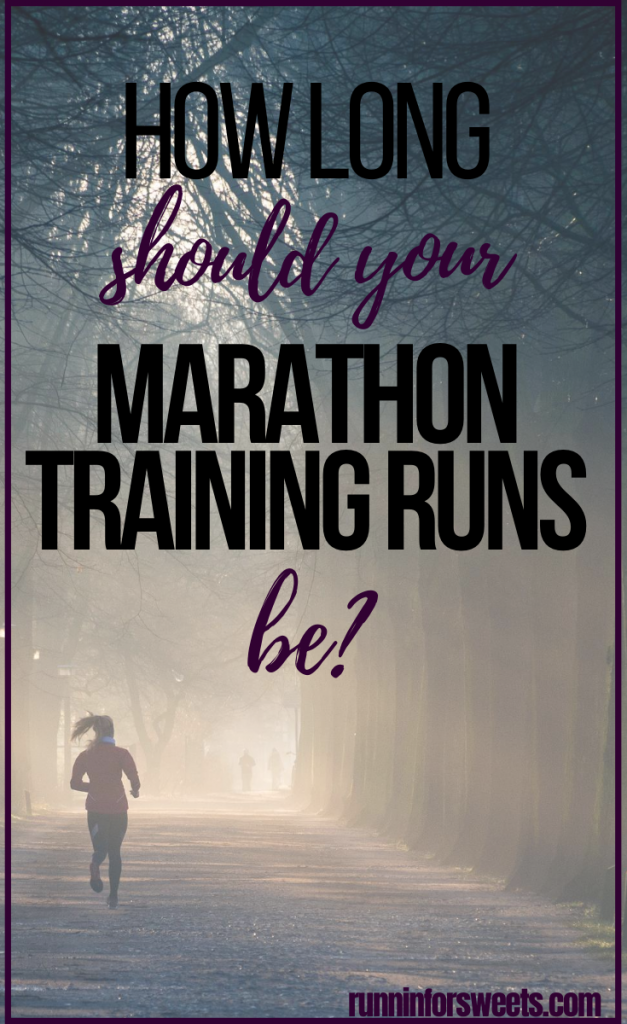 Understanding how far your marathon training long runs should be is key to success on race day. Here is what you need to know about long distance running to get you through any full marathon training schedule. #marathontraining #longruns #longdistancerunning