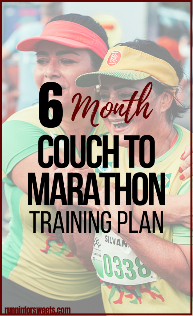 This 6 month couch to marathon training plan will help you conquer 26.2 miles! This program is perfect for beginners with no running experience. #couchtomarathon #marathontraining